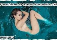 Катя Шпица в эротической фотосессии